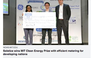 Link MIT News Article Ugwem Eneyo Solstice Wins MIT